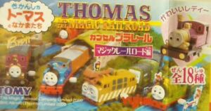 Thomas & Friends Tomy Windup James Percy Diesel10 Lady Splodge Magic Railroad