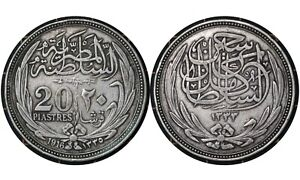 20 Qirsh / Piastres 1916 Egypt  🇪🇬 Silver Coin Hussein Kamel # 321 From 1$