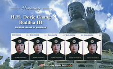 More details for dominica famous people stamps 2020 mnh hh dorje chang buddha iii buddhism 5v m/s