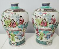 """Chinese Famille Rose Style Meiping set of 2 Vases 12.5"""""""