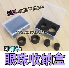 eyes box---2 sets for BJD SD MSD 1/3 1/4 1/6 size doll eyes use