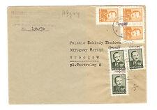 Polen Briefmarken Brief von 1950 Groszy Aufdruck Mi 621, 627
