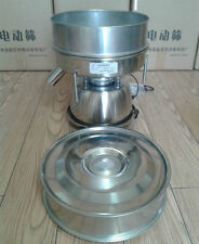 Stainless Steel Electric Vibrating Sieve Machine for Powder Particles 220v