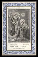 santino incisione 1800 L'ANNUNCIAZIONE