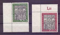Bund 1951 - Marienkirche - MiNr.139/140 postfr.** Eckrand- Michel 220,00 € (035)