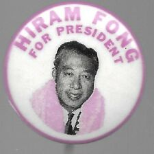 HIRAM FONG FOR PRESIDENT HAWAII LEI POLITICAL CAMPAIGN PIN