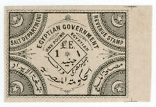 (I.B) Egypt Revenue : Salt Duty £1 (De La Rue Plate Proof)