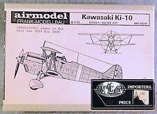 Airmodel 1/72 Kawasaki Ki-10 Japanese Bi-Plane *Rare*Vintage* Resin Kit