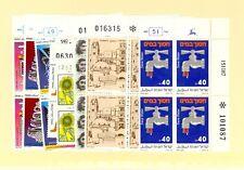 Israel Scott 979-985 NH    [ID#432204]