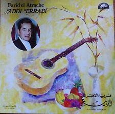 arbic egypt 1973 LP- farid el atrache - addi errabi - cairophon , made in greece