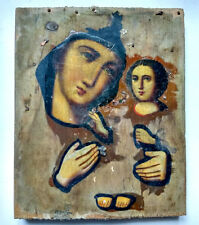 Antique Orthodox Icon Mother of God Theotokos Russian Hand Painted Board 18x15cm