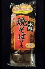 Japanese Bulldog Yakisoba sauce for Yakisoba JAPANESE famous food