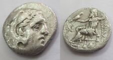 Alexander the Great III AR Drachm Coin 336 BC - Fine Details