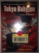 Tokyo Babylon CLAMP Prequel to X/1999 Movie (DVD, 2003) Bilingual Brand New