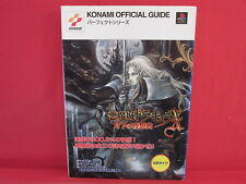 Castlevania: Symphony of the Night Konami Perfect series Official Guide Book PS