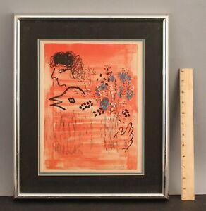 Vintage MARC CHAGALL Mid-Century Modernist Lithograph Print, Bouquet  l'Oiseau