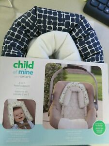 Carters Child Of Mine 2 In 1 Head Support Baby Boy Car Seat Stroller Bouncer