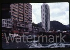 35mm amateur  photo slide Hong Kong #16 Asia