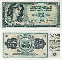 Jugoslawien Banknote UNC 5 Dinara 1968 Narodna Banka Jugoslavije P-81a SELTEN