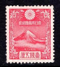 1¢ WONDER ~ JAPAN #222 VF MH ~ C766