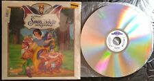 "Disney's Snow White and the Seven Dwarfs - 12"" CLV LaserDisc - 1524 AS - 1937/94"