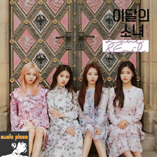 LOONA 1/3 NO.7 [ LOVE& EVIL  ] LIMITED EDITION 이달의 소녀 KPOP ~ US SELLER ~