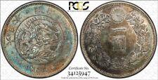 J093 1883 JAPAN Yen M16 PCGS AU58