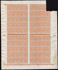 Imperial Russia sheet without 1 stamp Sc#73 Mi#64 plt#2 Wmk in left margin MNHOG