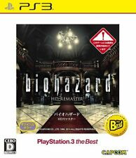 BioHazard HD Remaster Resident Evil -- PlayStation 3 the Best (Sony PlayStation 3, 2015) - Japanese Version