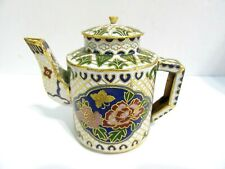 Miniature Cute Collectible Cloisonne' Lidded Teapot Vintage Covered Flowers