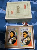Nintendo Playing Cards Hanafuda Daitouryo Set 2 Sealed with Box