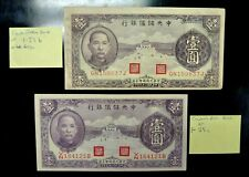 1940 China Central Reserve Bank 1 Yuan J-9b/c Lot of 2 Notes 1 Wider than other