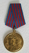 Jugoslawien Verdienstmedaille der Arbeiter seit 1945 -1985 An Spange Orden Rar**