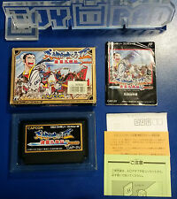 Tenchi wo Kurau II 2 - Dynasty Warriors II [NTSC-JAP] - Famicom