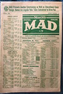 Mad #19 original comic book 1955