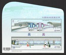 REP. OF CHINA TAIWAN 2018 TAOYUAN AIRPORT MRT METRO SOUVENIR SHEET OF 2 STAMPS