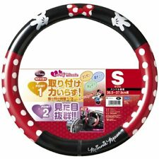 Disney Mickey Mouse Steering Wheel Cover Size S Black 36.5~37.9cm From Japan