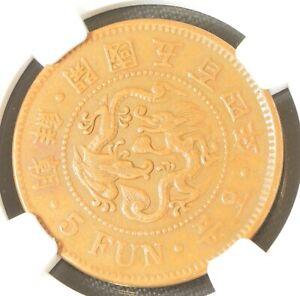 KK504 (1895) KOREA  5 FUN Copper Coin NGC VF 25 BN