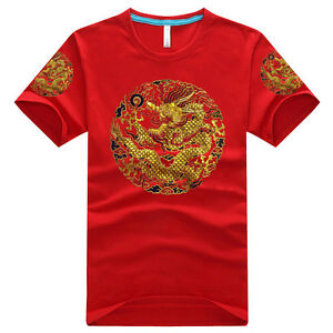 ORIENTAL COOL! 100% CALICO T-SHIRT: CHINESE ROYAL DRAGON ROBE STYLE