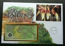 Papua New Guinea Orchid 2003 Flower Flora Plant FDC (banknote cover) *Rare