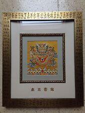 chinesische Kunst-Seidenstickerei in aufwändigem Rahmen