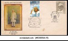 INDIA - 1998 & 2015 DR. ZAKIR HUSAIN & DR. A.P.J. ABDUL KALAM - FDC