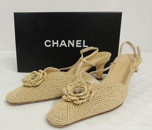 CHANEL - Designer Beige Leather Heels - Size 5 (38) Beautiful -  Thames Hospice