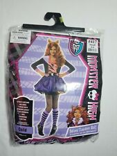 Clawdeen Wolf Deluxe Licensed Monster High ChildSize Small