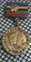 Olympiade UdSSR  Olympic Games USSR  Pin  Abzeichen Orden Medal  Extrem selten