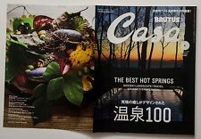 Casa BRUTUS Japanese Magazine 2016 Featuring THE BEST HOT SPRINGS DOGO ONSEN