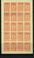 Argentina Municipality of Esperanza 1928 5Peso Orange Revenue with Contro Stamps