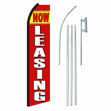 NOW LEASING 15' COMPLETE SWOOPER FLAG STARTER KIT Bow Feather