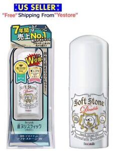 Japan @Cosme Award #1 Deonatulle Soft Stone Double Deodorant Odor Care Stick 20g