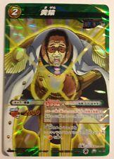One Piece Miracle Battle Carddass OP09-80 MR WB Kizaru Borsalino White Box versi